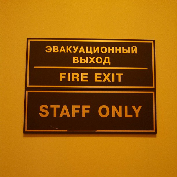 Not sure what guests are to do in the event of a fire.