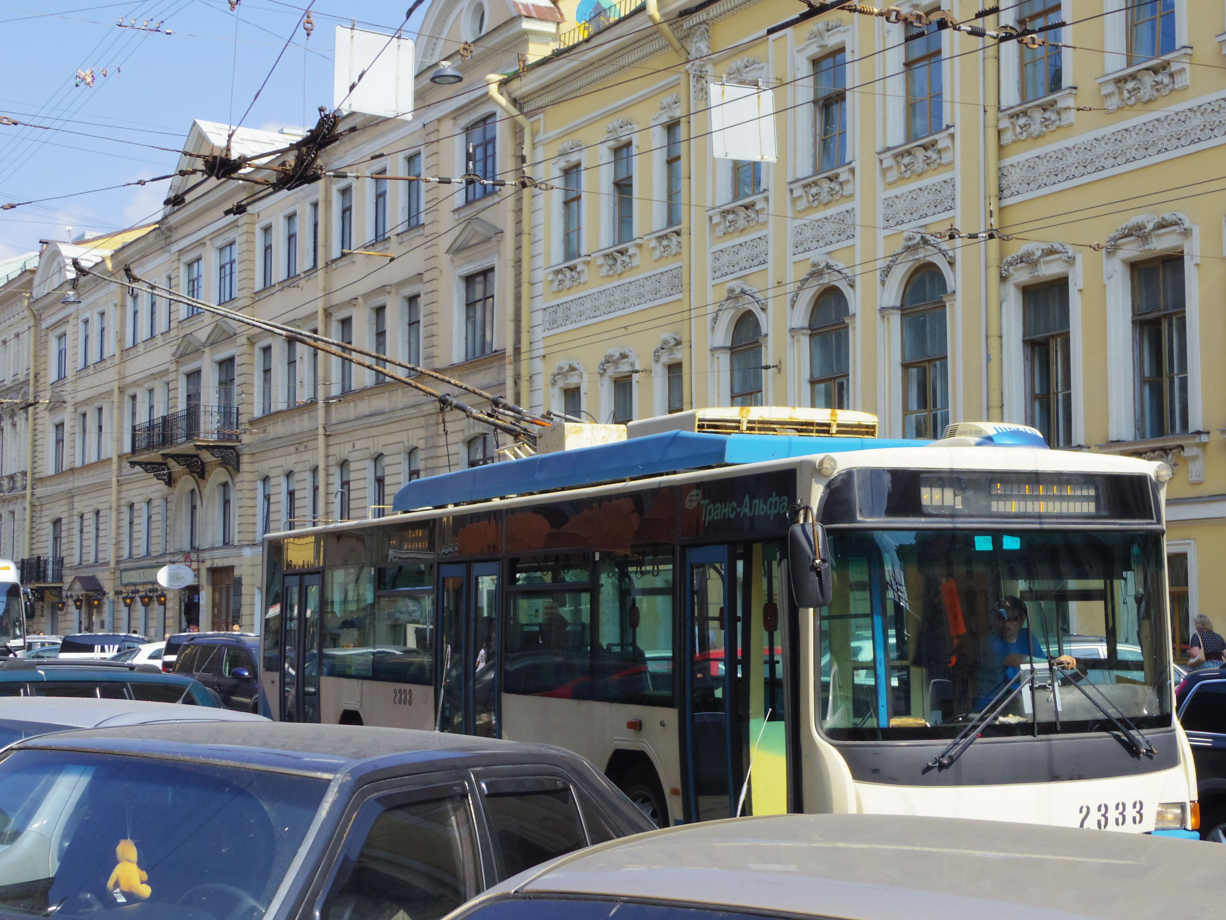 Not a tram, not a bus, it's a TROLLY BUS!